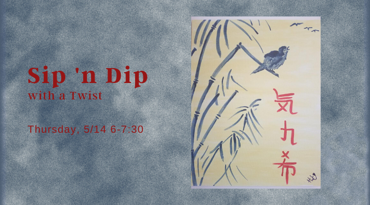 Sip 'n Dip with a Twist – Home Edition